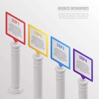 柱のインフォグラフィック。 webデザインのための柱ベクトルインフォグラフィックの等尺性