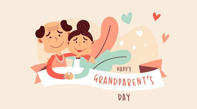 幸せな祖父母の日webバナーイラスト