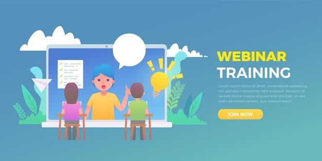 Шаблон баннера вебинара