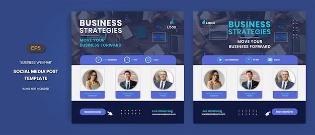 ウェビナービジネスライブウェビナーと企業のソーシャルメディアの投稿