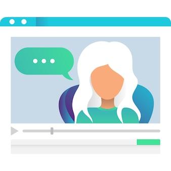Вебинар значок вектор онлайн обучающий семинар видео Premium векторы
