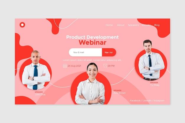 Целевая страница вебинара