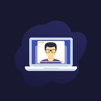Вебинар, онлайн-образование, электронное обучение векторные иллюстрации