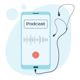 웨비나 온라인 교육 라디오 쇼 또는 오디오 블로그 팟캐스트 개념 헤드폰이 있는 휴대 전화