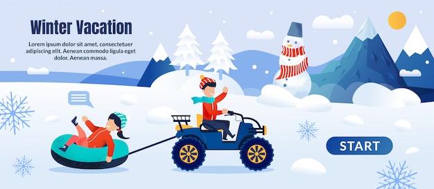 うれしそうな冬休みを広告するwebページバナー