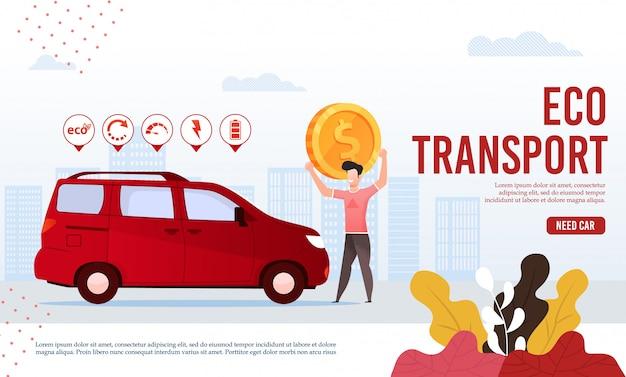 Webpage banner offer modern eco-friendly transport