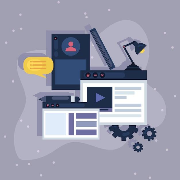 웹페이지 디자인 항목 기술 도구