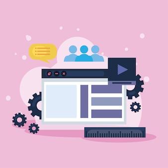웹페이지 디자인 템플릿 및 아이콘