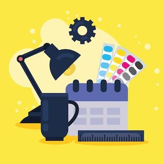 웹페이지 디자인 도구 아이콘 설정
