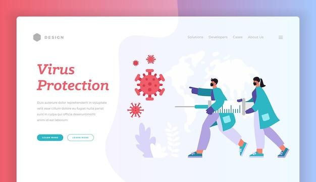 Шаблон целевой страницы баннера веб-сайта