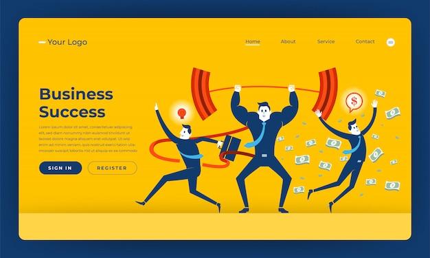 ウェブサイトコンセプトビジネス成功の人々のスキル。図。