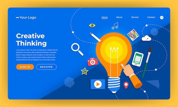 ウェブサイトのコンセプトクリエイティブなアイデア思考。図。