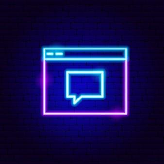 ウェブサイト連絡先ネオンサイン。ビジネスプロモーションのベクトルイラスト。