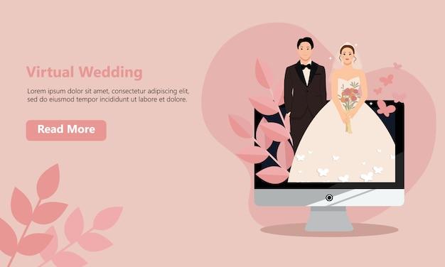 ウェブサイトデザイン。コンピューターの画面上の新郎新婦の仮想結婚式。フラットスタイルのイラスト。
