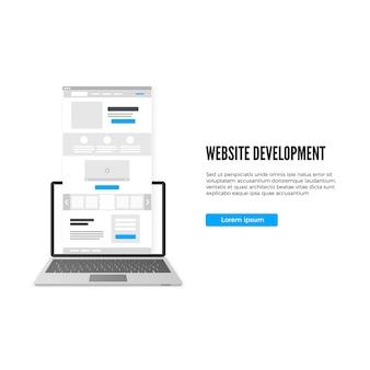 ウェブサイトの開発コンセプト。ランディングページのビジネステンプレート。行動を促すフレーズのボタンが付いたランディングページの下書き。