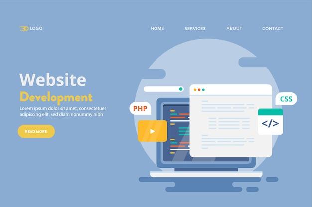 ウェブサイトの開発コンセプト