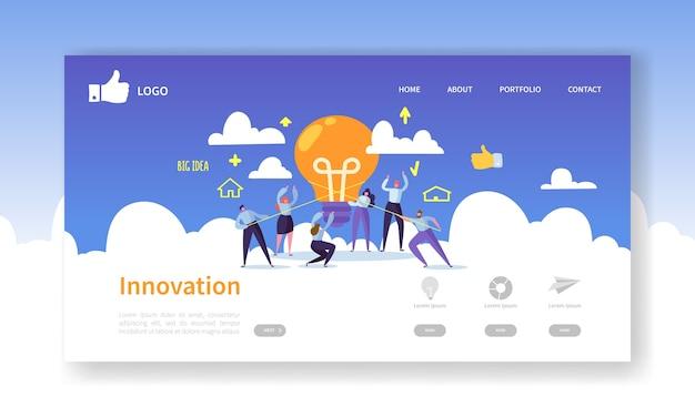 ウェブサイト開発のランディングページテンプレート