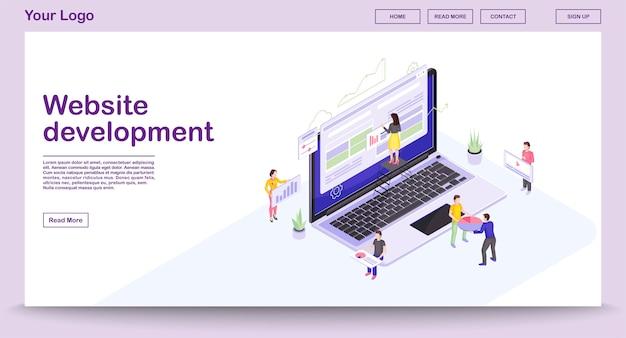 アイソメ図付きのウェブサイト開発ウェブページテンプレート