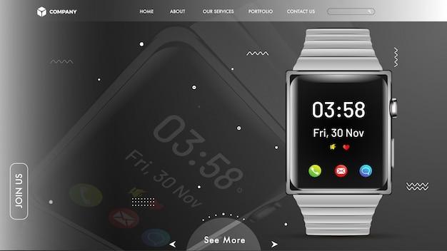 灰色の背景にスマートな腕時計とウェブサイトのヒーローイメージ。