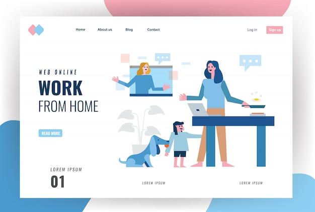 家庭検疫のコンセプトデザインに関するウェブサイトのリンク先ページ。マルチタスクの母は自宅で仕事をしています。オンラインでの作業、料理、世話をする子供とペット。