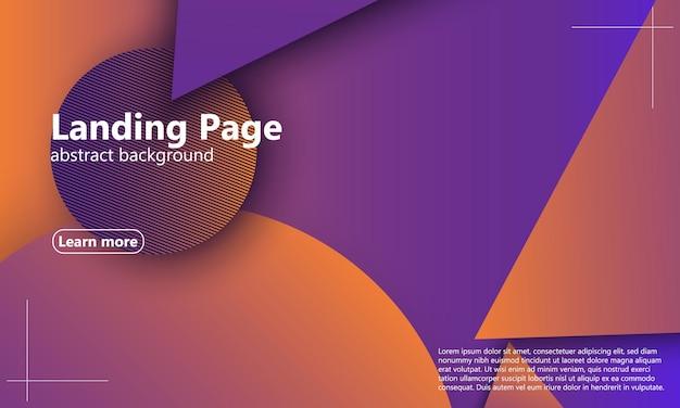 ウェブサイトのランディングページ。幾何学的な背景。最小限の抽象的なカバーデザイン。創造的なカラフルな壁紙。トレンディなグラデーションポスター。ベクトルイラスト。