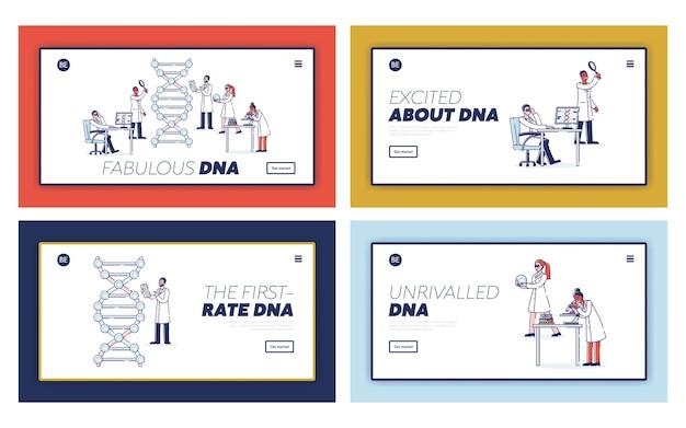 분자 dna로 작업하는 과학자들의 웹 사이트 랜딩 페이지