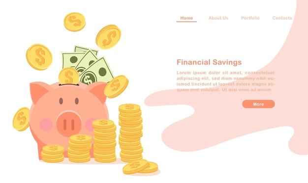 웹 사이트 방문 페이지 템플릿 만화 돈 돼지와 동전과 지폐 더미