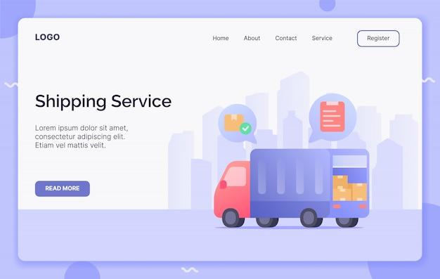 Концепция кампании службы доставки для шаблона сайта посадки или домашней страницы website.modern плоский мультяшном стиле.