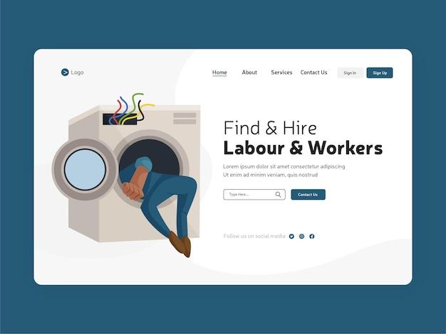 노동 및 근로자 찾기 및 고용 템플릿 웹 사이트 페이지