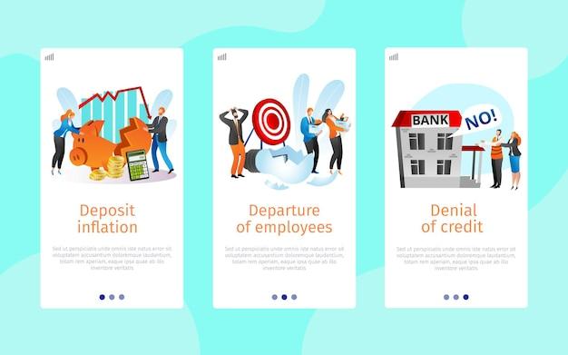 ビジネス上の問題について設定されたウェブサイトのページ