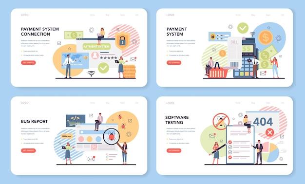 Тестирование системы оплаты веб-сайта веб-баннер или набор целевой страницы
