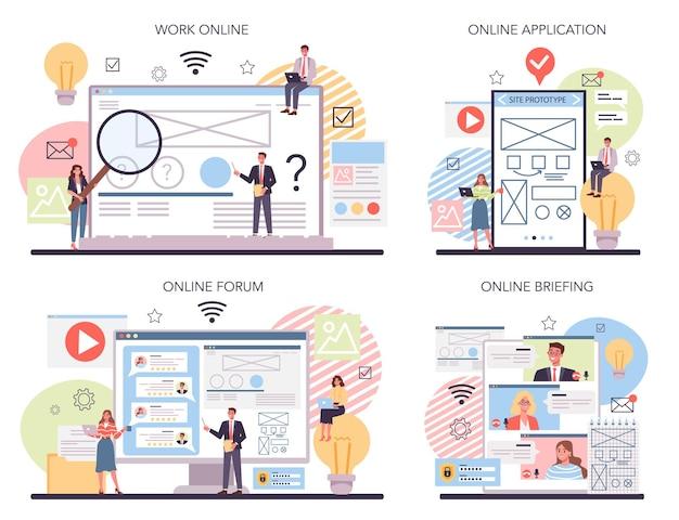 웹 사이트 프로토 타이핑 온라인 서비스 또는 플랫폼 세트