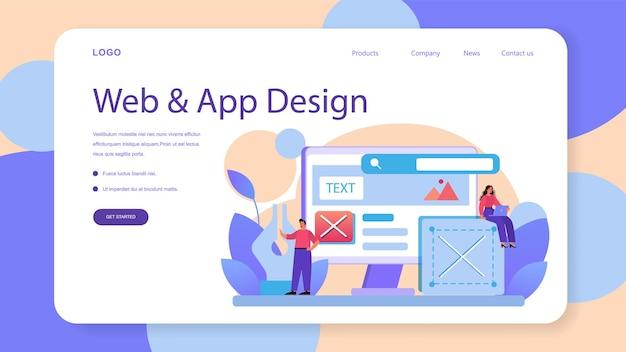 ウェブサイトのプロトタイピングウェブバナーまたはランディングページ