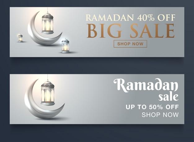 Website sale banner design