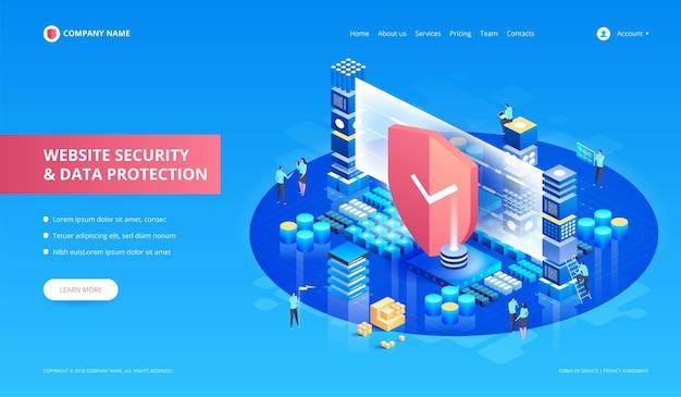 웹 사이트 보안 및 데이터 보호.
