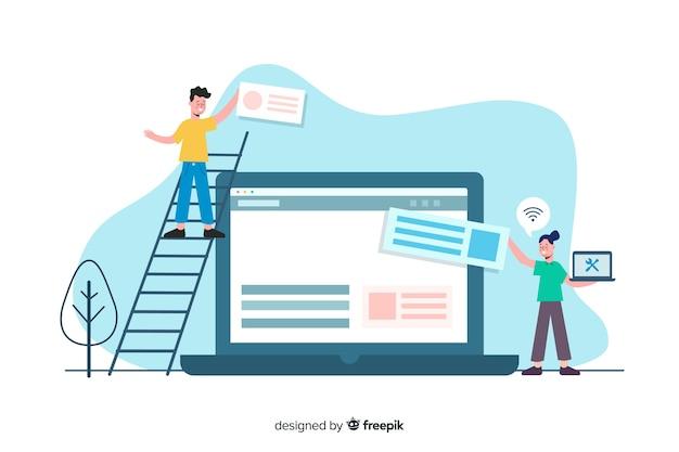웹 사이트 설정 방문 페이지 개념