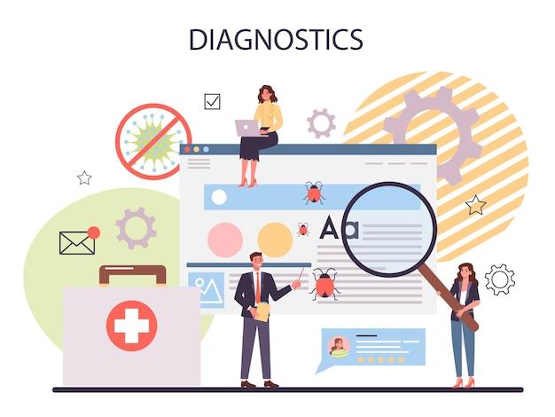웹 사이트 기술 지원 개념. 웹 페이지 진단 서비스에 대한 아이디어. 업데이트 된 정보를 웹 사이트에 제공합니다.