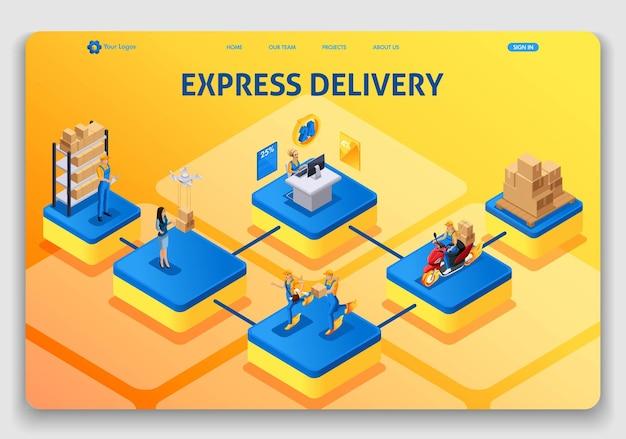 Дизайн шаблона веб-сайта. изометрические концепция работы экспресс-доставка. доставка обслуживает, онлайн заказ, колл-центр. легко редактировать и настраивать целевую страницу.