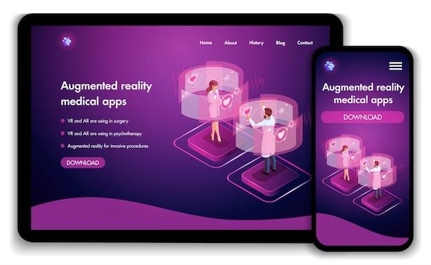 ウェブサイトテンプレート。医師の仕事の等尺性医療コンセプト拡張現実感の概念。 vrとarは手術で使用されます。編集とカスタマイズが簡単