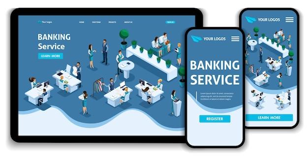 웹사이트 템플릿 방문 페이지 아이소메트릭 개념 뱅킹 서비스, 고객 서비스, 은행 사이트, 신용 카드. 편집 및 사용자 정의가 용이하고 적응형 ui ux.