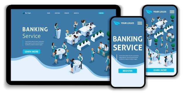웹사이트 템플릿 방문 페이지 아이소메트릭 개념 뱅킹 서비스, 고객 서비스. 편집 및 사용자 정의가 용이하고 적응형 ui ux.