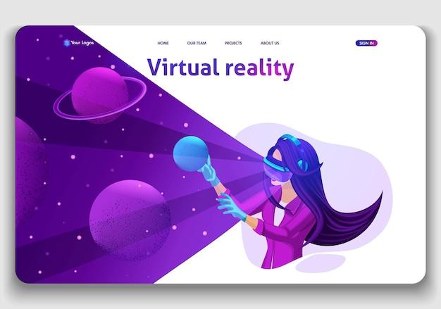 ウェブサイトテンプレートランディングページ拡張現実の等尺性の概念、女の子は仮想現実の仮想の目で遊ぶ。編集とカスタマイズが簡単です。