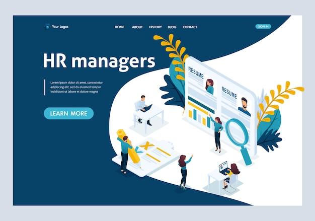 ウェブサイトテンプレートランディングページアイソメトリックコンセプトの履歴書、採用、ヘッドハンター、人事マネージャー。編集とカスタマイズが簡単、uiux。