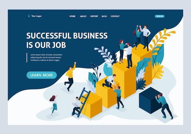 ウェブサイトテンプレートランディングページアイソメトリックコンセプト成功するビジネスは私たちの主な仕事です。編集とカスタマイズが簡単です。