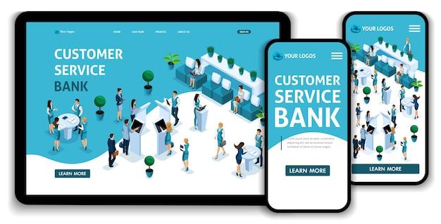 웹사이트 템플릿 방문 페이지 아이소메트릭 고객 서비스 룸, 은행 컨설턴트, 예금, 대출, 모기지 서비스를 받는 고객. 편집 및 사용자 정의가 용이하고 적응형 ui ux.