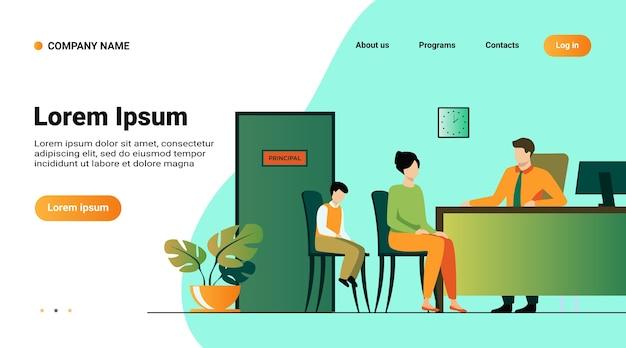 웹 사이트 템플릿, 어린이 행동 문제 개념의 일러스트와 함께 방문 페이지. 엄마와 아들이 학교 교장 사무실을 방문