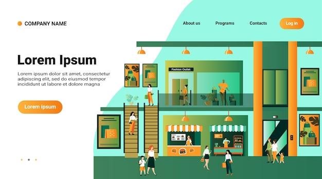 Шаблон веб-сайта, целевая страница с иллюстрацией интерьера универмага с покупателями. люди делают покупки в городском торговом центре, проходят через холлы зданий мимо окон, несут сумки
