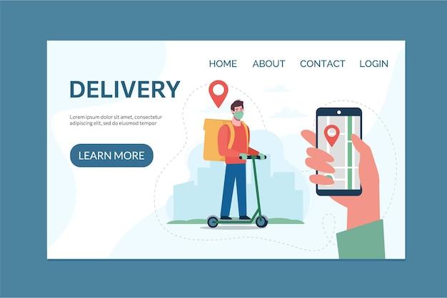 웹사이트 템플릿 안전 배송 서비스 및 온라인 주문 추적 애플리케이션