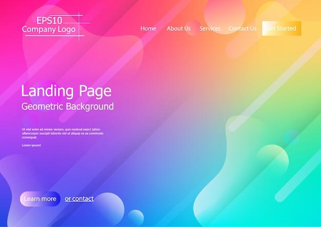 カラフルな幾何学的形状の背景とウェブサイトのテンプレート