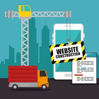 Сайт под строительство фона